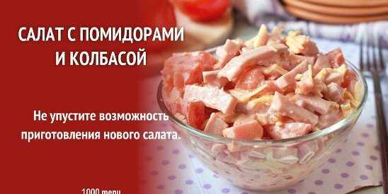 Вкусные салаты из свежей капусты: 16 простых рецептов