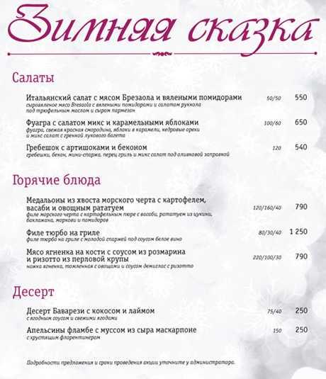Весь процесс приготовления блюда Теплый итальянский салат с вялеными помидорами-  порядок приготовления, комментарии, состав, пошаговые фото, советы, похожие салаты