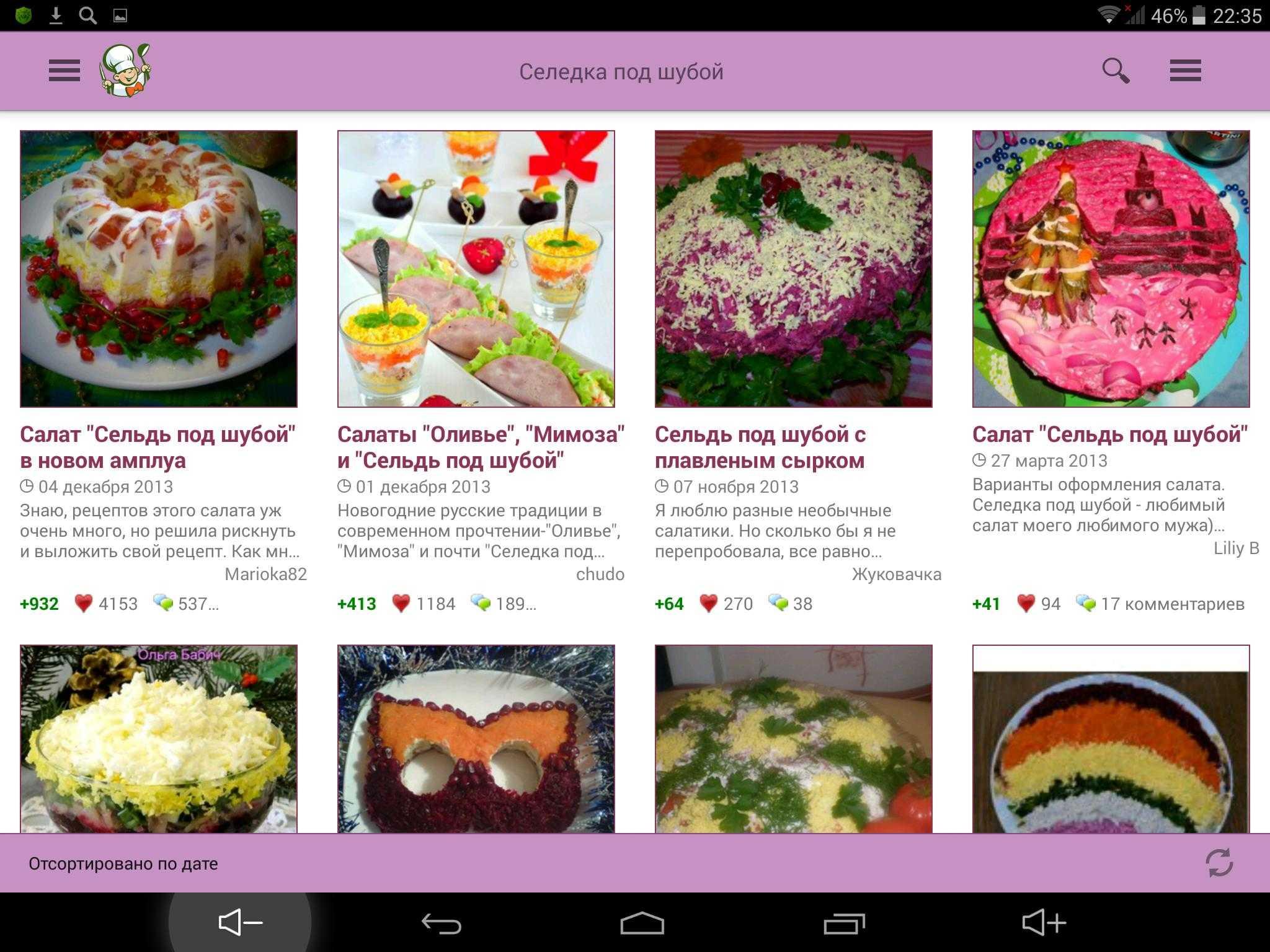 Пошаговый рецепт салата Граф с фото – описание блюда с черносливом и свеклой. Как приготовить вкусную альтернативу Селедке под шубой.