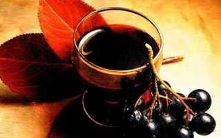 Ликер из черноплодной рябины (аронии) в домашних условиях