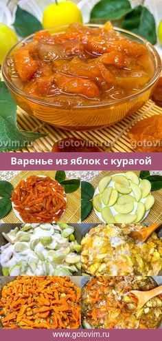 Варенье из райских яблок - рецепт прозрачной «пятиминутки» с хвостиками, дольками, с лимоном