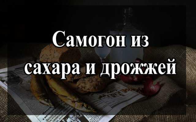 Настойка на крыжовнике на водке, на спирту, на самогоне: рецепты приготовления в домашних условиях