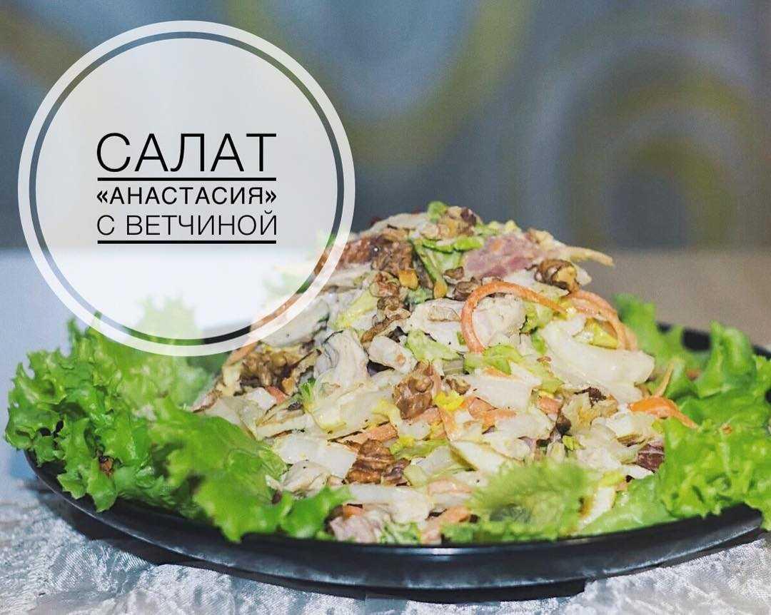 Салат восторг с корейской морковью рецепт с фото пошагово - 1000.menu