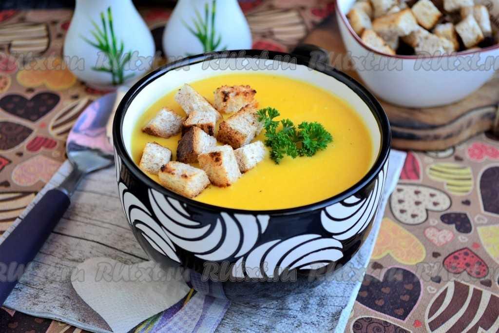 Суп пюре на бульоне и сливках из тыквы рецепт с фото пошагово - 1000.menu