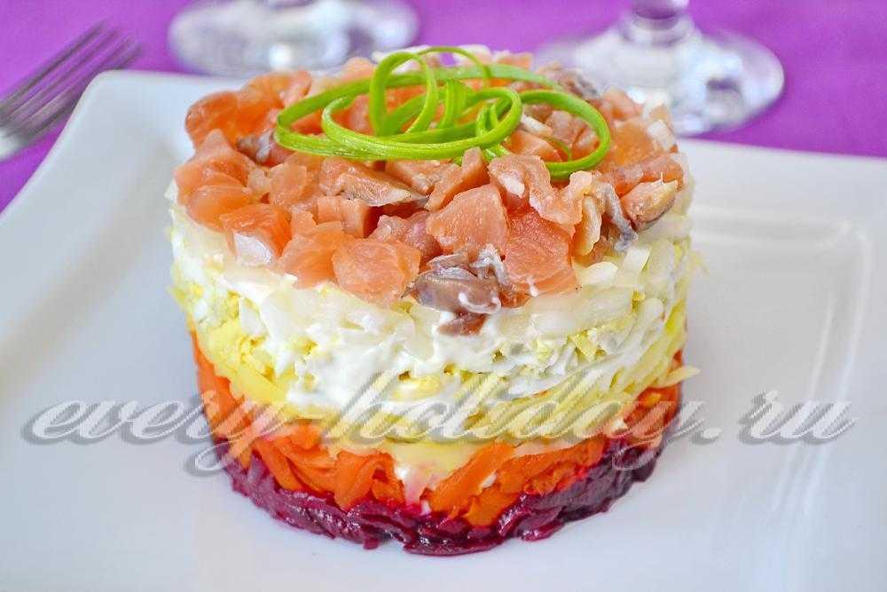 Салат семга под шубой пошаговый рецепт быстро и просто от яковлевой киры