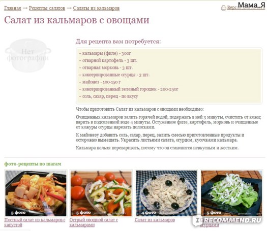 Салат бахор – один из лучших среднеазиатских овощных салатов: рецепт с фото и видео