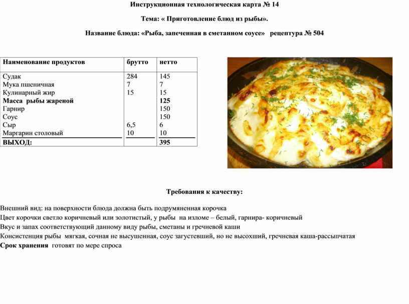 Салат с кальмарами яблоками и яйцами рецепт с фото пошагово и видео - 1000.menu