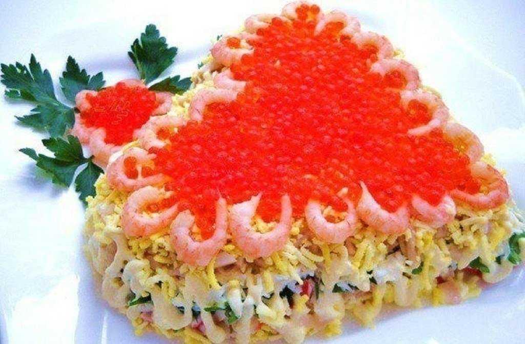 Салат королевский - 6 домашних вкусных рецептов приготовления