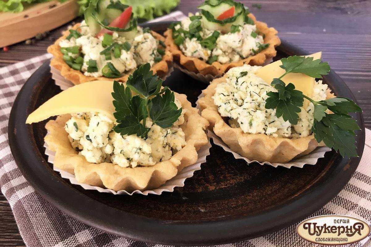 Тарталетки с начинкой — 19 простых и самых вкусных рецептов на праздничный стол