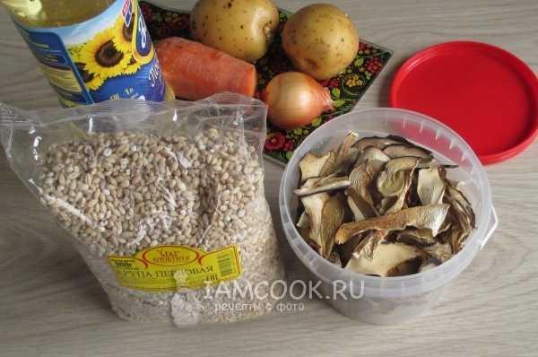 Грибной суп из сушёных белых грибов - простое и вместе с тем изысканное блюдо: рецепт с фото и видео