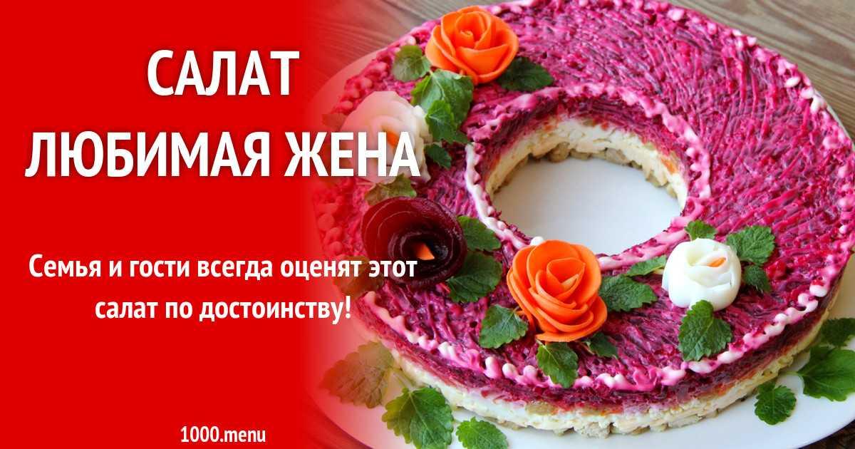 Салат с помидорами, сыром и чесноком - беспроигрышный вариант закуски для повседневного и праздничного меню: рецепты с фото и видео