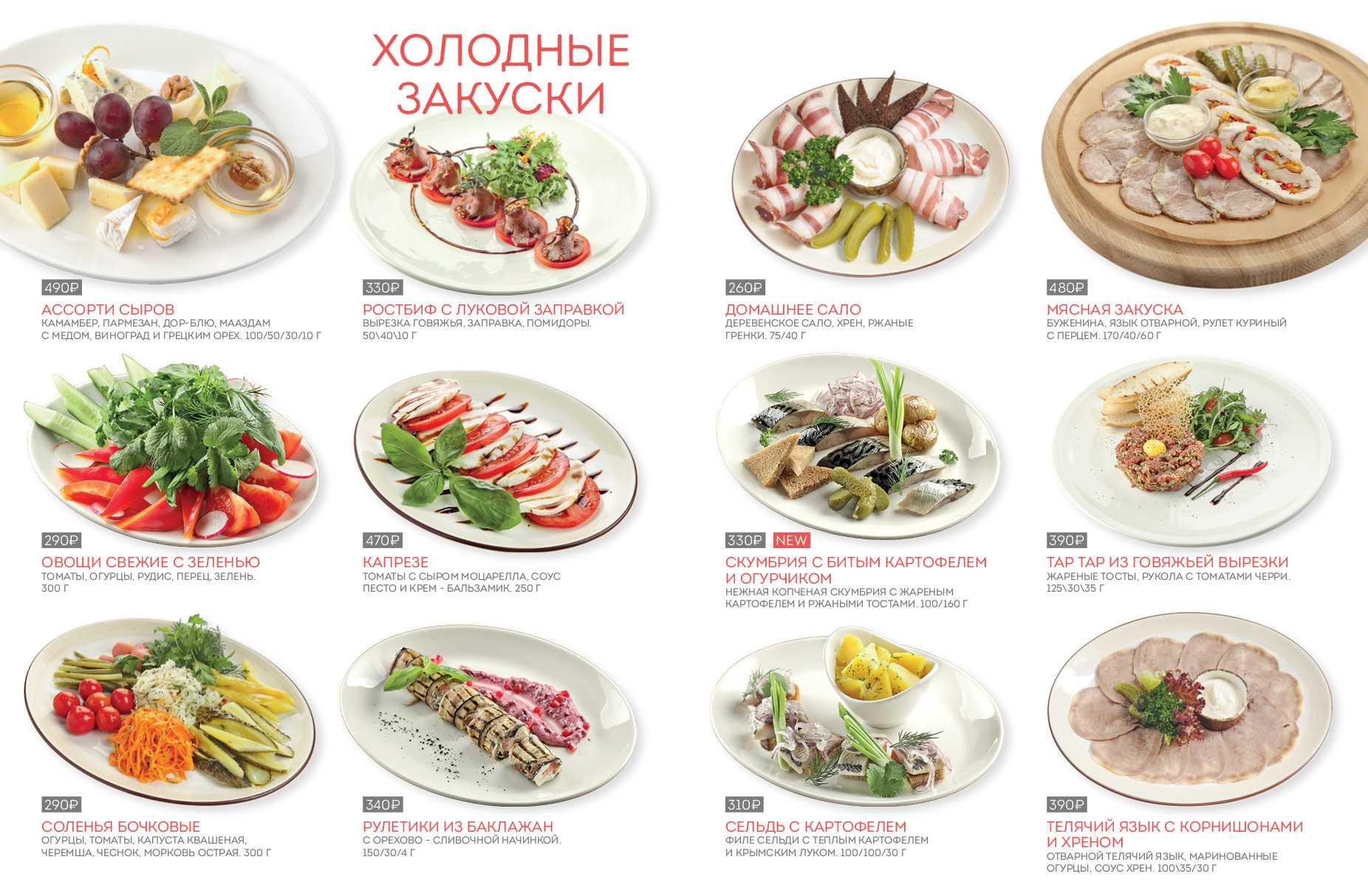 Салат из кальмара с грецкими орехами