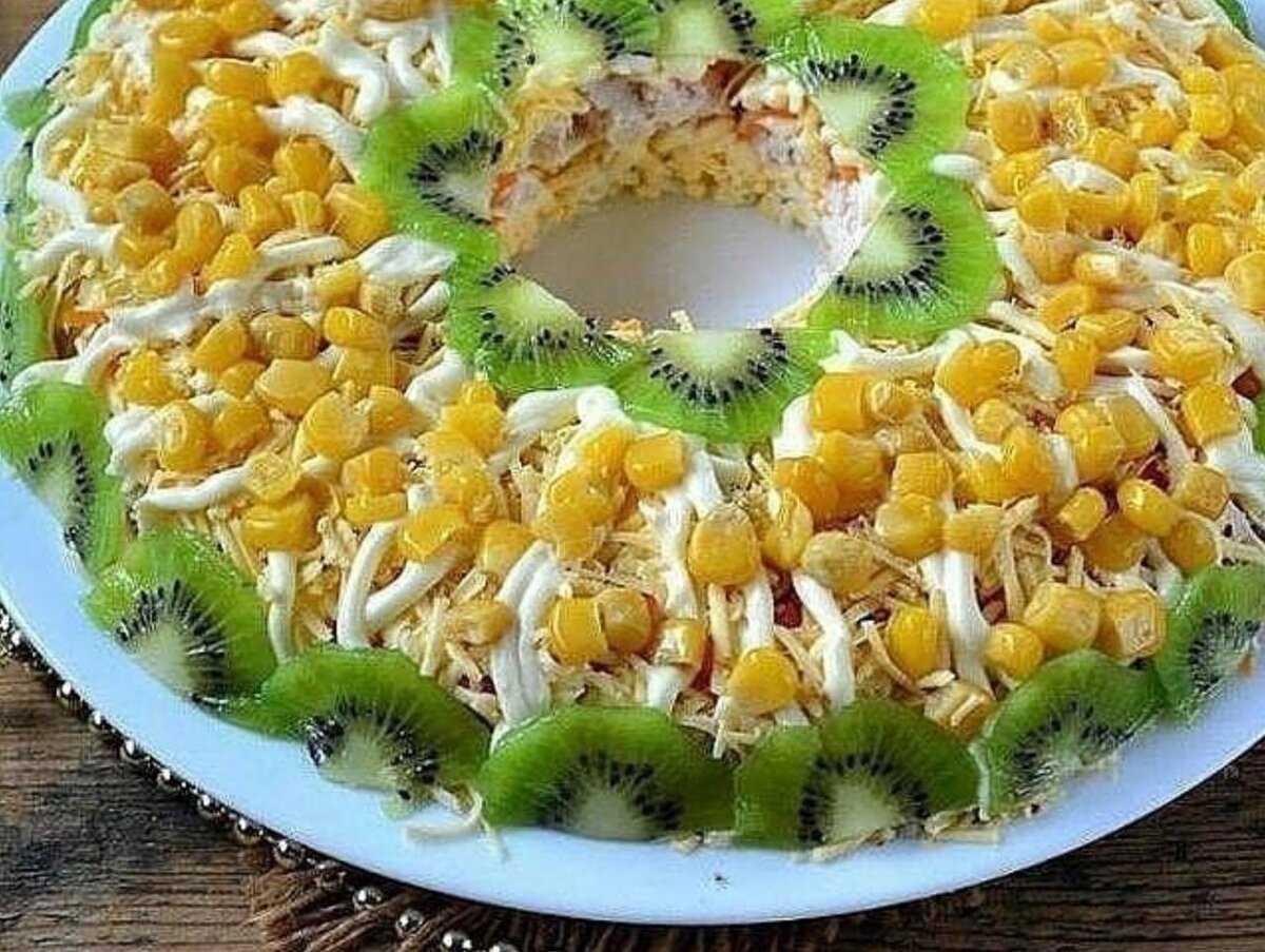 Салат «малахитовый браслет». пошаговый рецепт с фото. салат «малахитовый браслет
