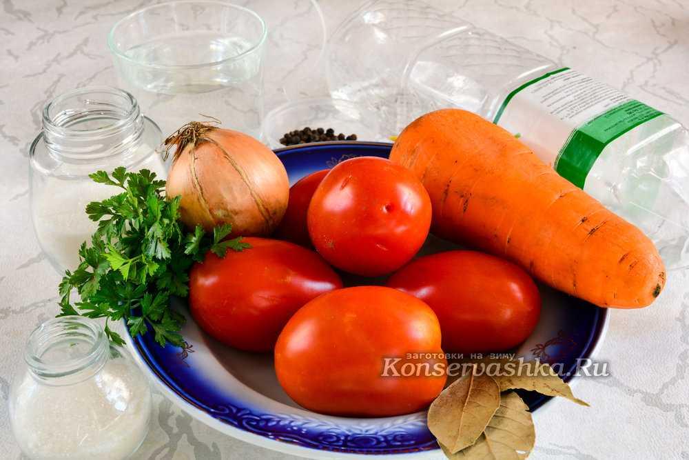 Помидоры. маринованные по-болгарски. любимые рецепты