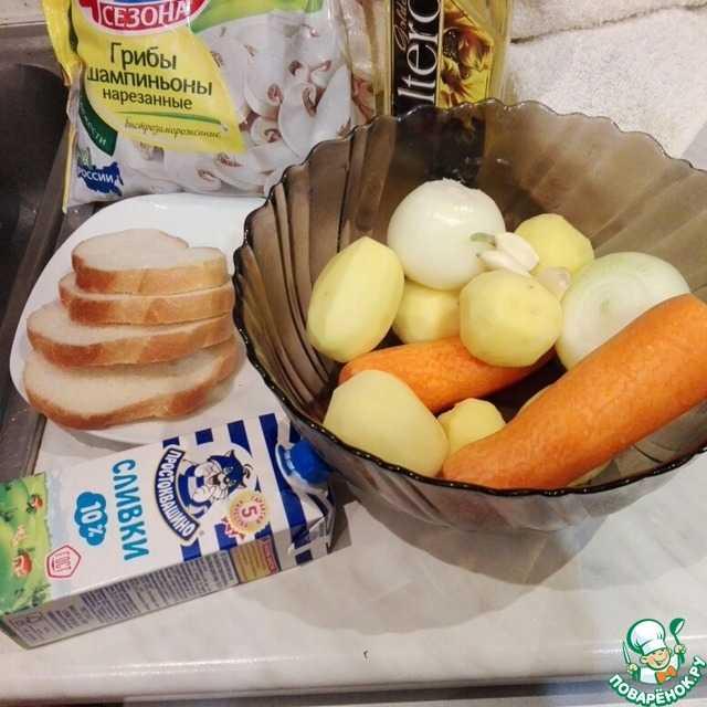 Суп-пюре из кабачков и цветной капусты - 9 пошаговых фото в рецепте