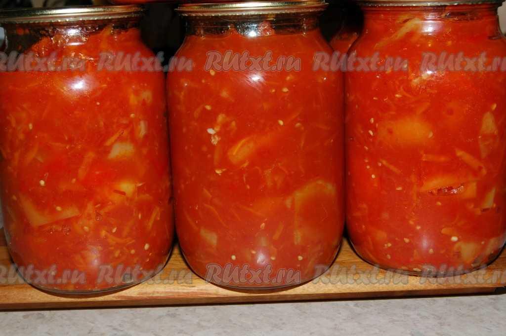 Лечо: рецепты с фото. Самые вкусные способы приготовления заготовки на зиму.
