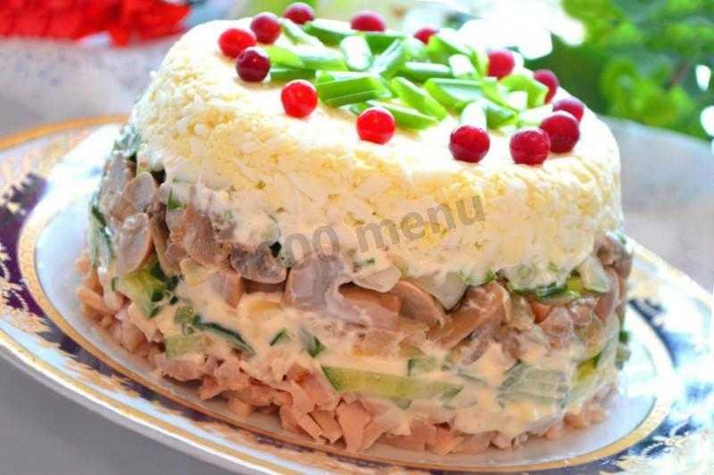 Как приготовить салат людмила: поиск по ингредиентам, советы, отзывы, пошаговые фото, подсчет калорий, удобная печать, изменение порций, похожие рецепты