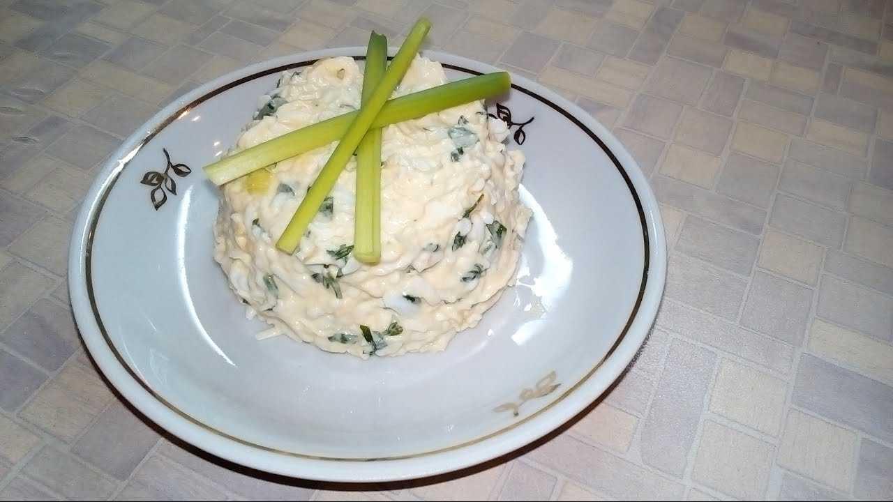 Еврейская закуска из сыра с чесноком и яиц