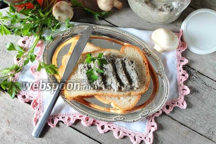 Грибной паштет - лучшие рецепты. как правильно и вкусно приготовить грибной паштет. - автор екатерина данилова - журнал женское мнение