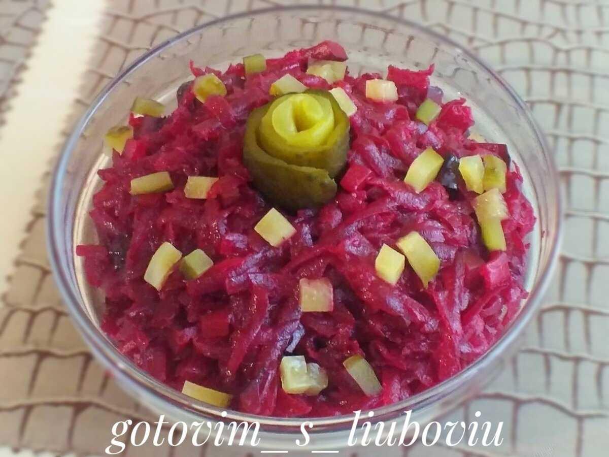 Салат из капусты и свеклы