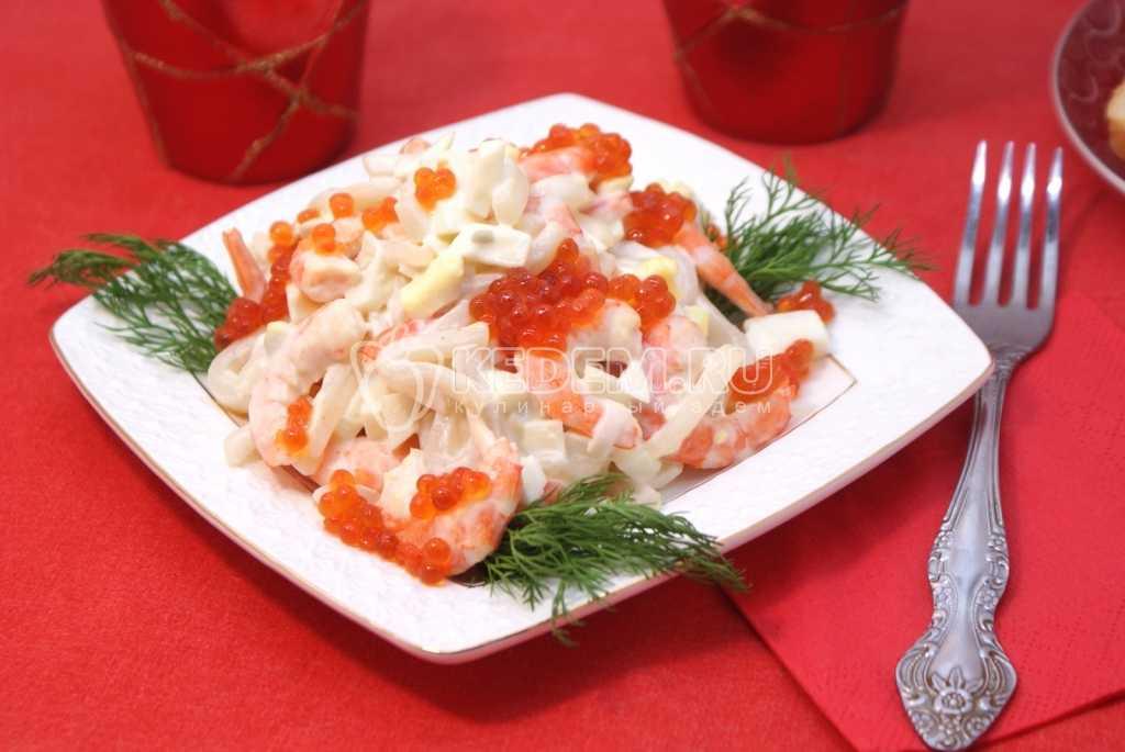 Салат морской — потрясающее собрание вкусных и полезных продуктов: рецепт с фото и видео