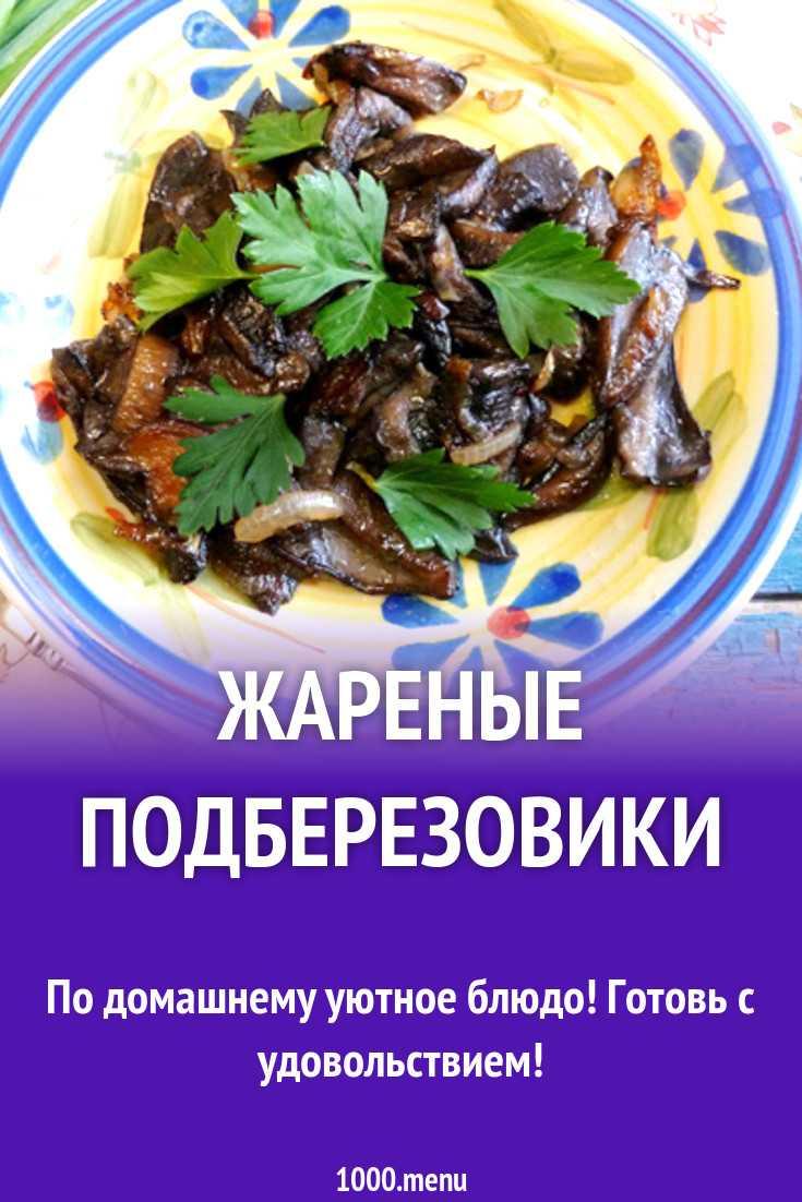 Жареная картошка с грибами в мультиварке: простой рецепт с фото   готовим в мультиварках