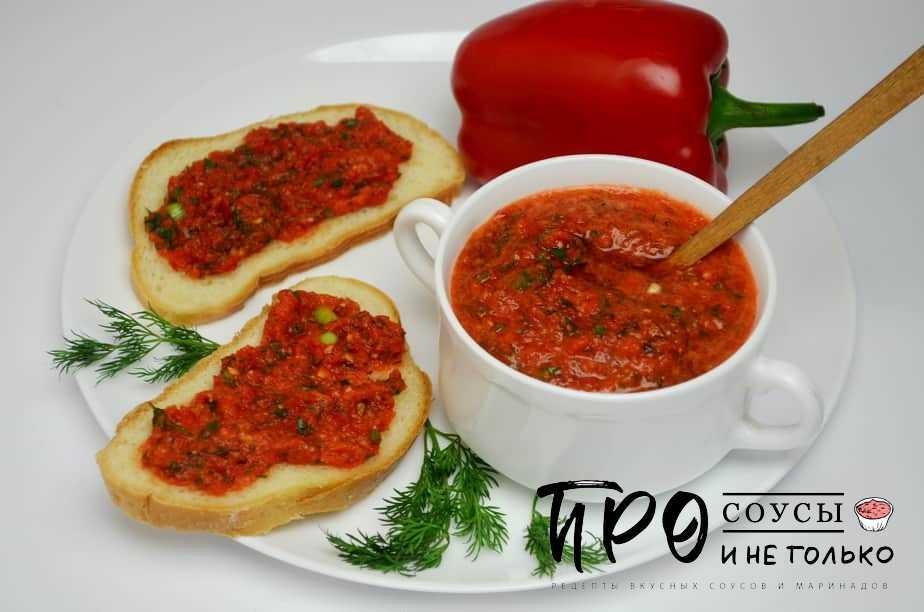 Маринованные помидоры на зиму: 17 вкусных пошаговых рецептов приготовления