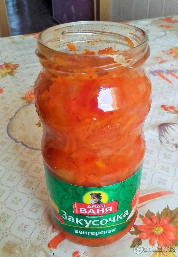 Венгерский рисовый салат — пошаговый рецепт с фото