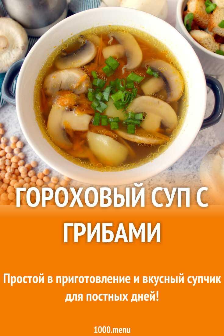 Грибной суп из рыжиков замороженных