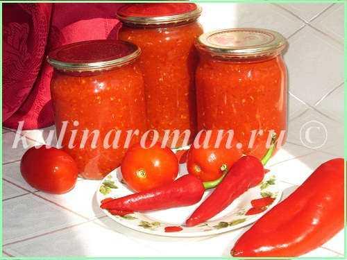 Технология приготовления сладкой аджики с добавлением томатов и других компонентов