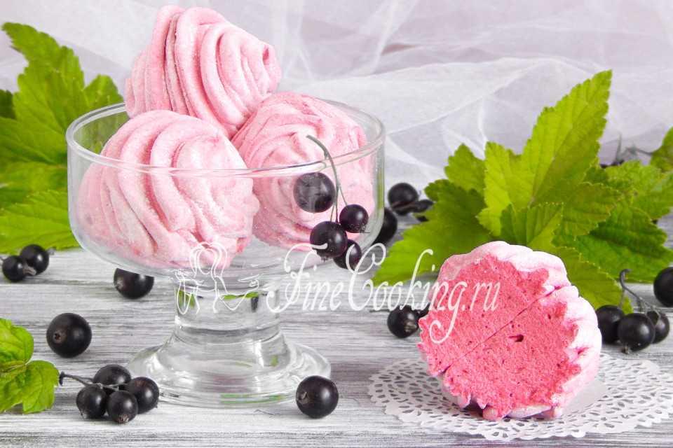 Зефир из черной и красной смородины: рецепты на агаре в домашних условиях