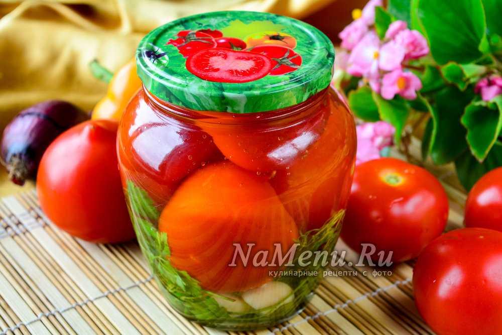 Засолка помидор: 15 простых пошаговых рецептов на зиму в банках