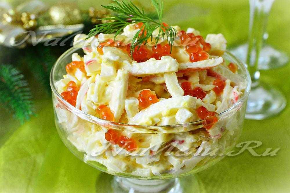 Салат морской бриз » рецепты - готовим дома | «наобед.kz»