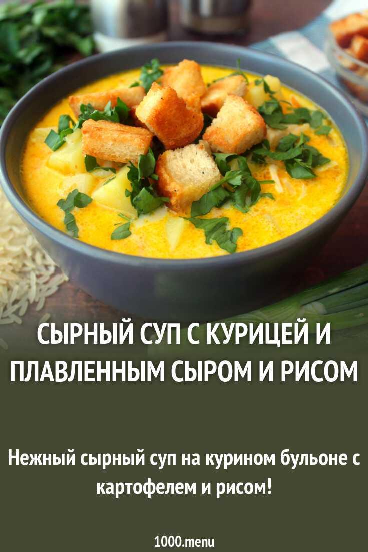 Суп из куриных потрохов – древнерусский деликатес на вашем столе: рецепт с фото и видео