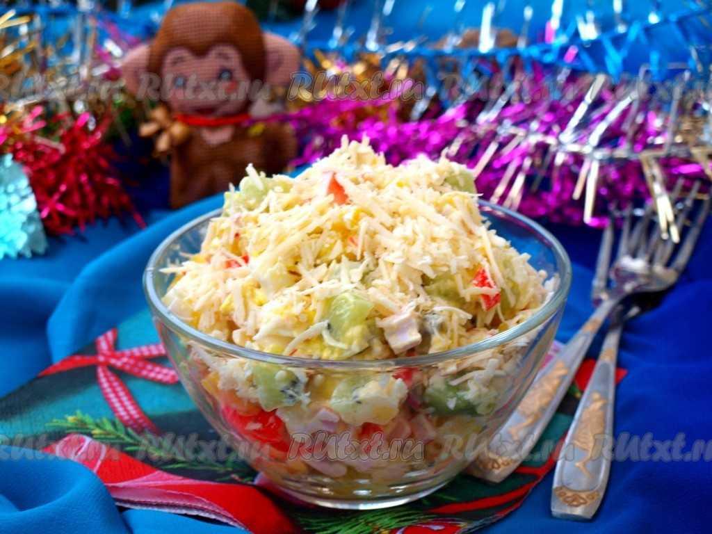 Салат снежная королева с крабовыми палочками рецепт с фото пошагово и видео - 1000.menu