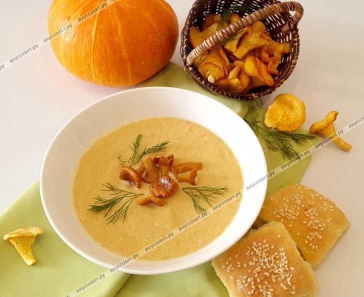 Крем суп из грибов — французская кухня на вашем столе: рецепт с фото и видео