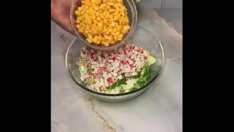 Салат пекинская капуста с маслом - 1000.menu