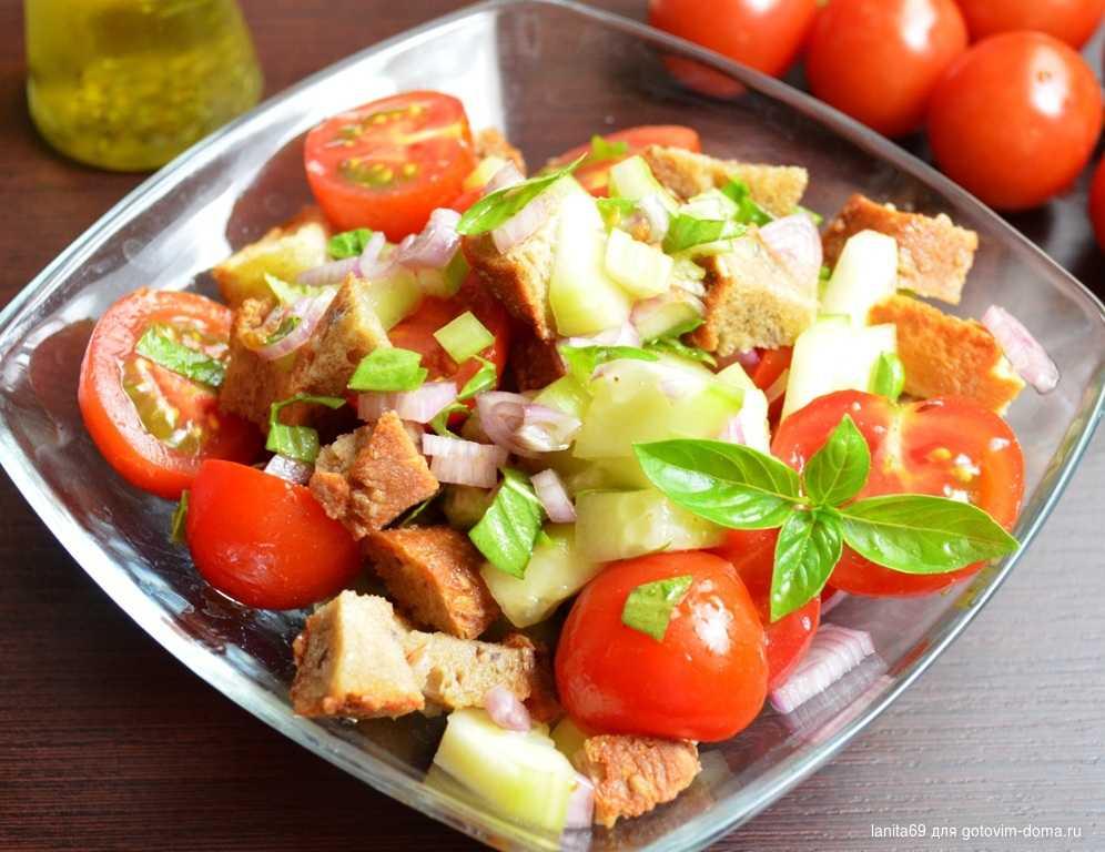 Салат панцанелла – 7 удачных вариаций тосканской хлебно-овощной закуски: рецепт с фото и видео