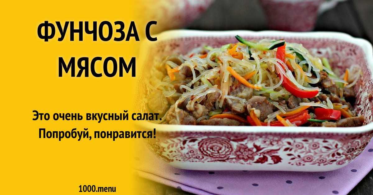 Салат белорусский с печенью и грибами рецепт с фото пошагово - 1000.menu