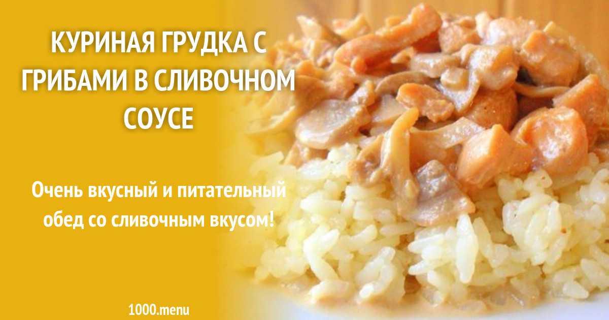 Салат из печени говяжьей и грибами