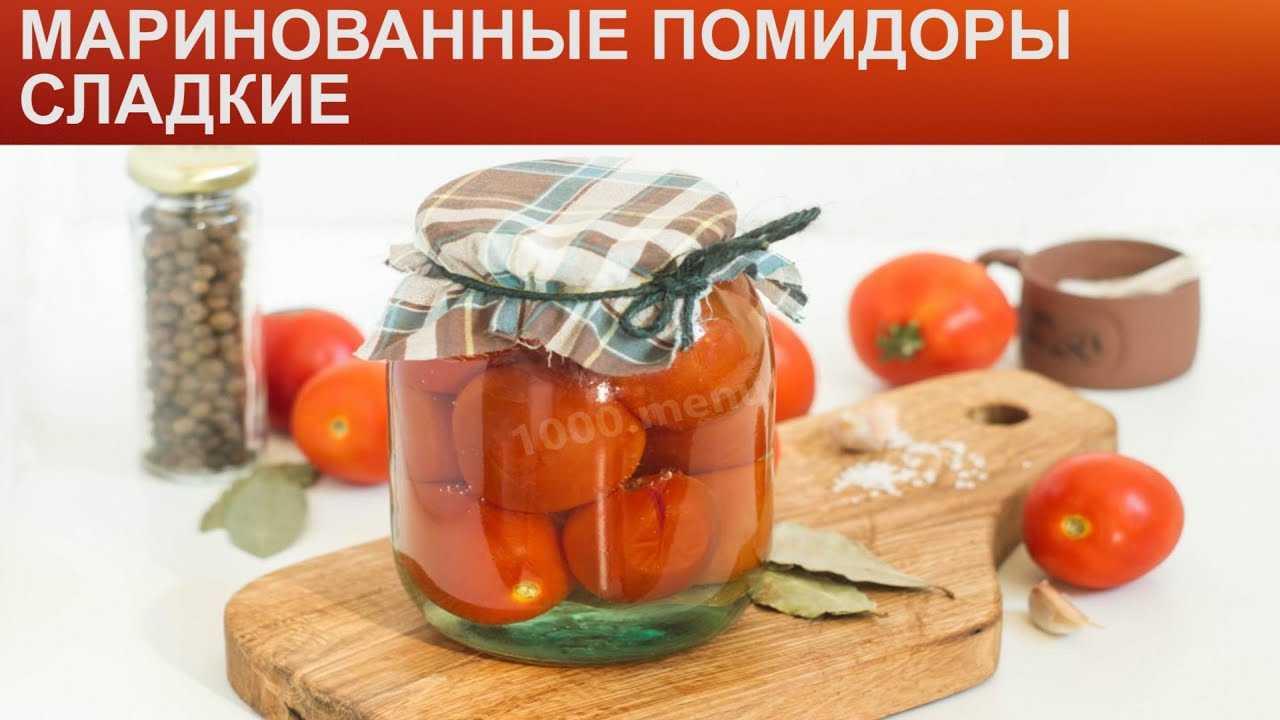 Помидоры с острым перцем на зиму - 9 пошаговых фото в рецепте