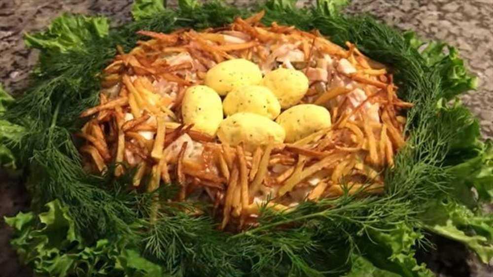 Салат гнездо глухаря — 5 классических рецептов приготовления