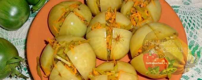 Квашеные зеленые помидоры в кастрюле: подборка вкусных рецептов приготовления.