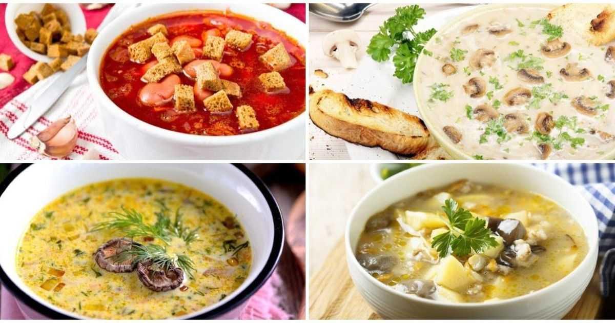 Суп из лисичек с плавленным сыром - 7 пошаговых фото в рецепте