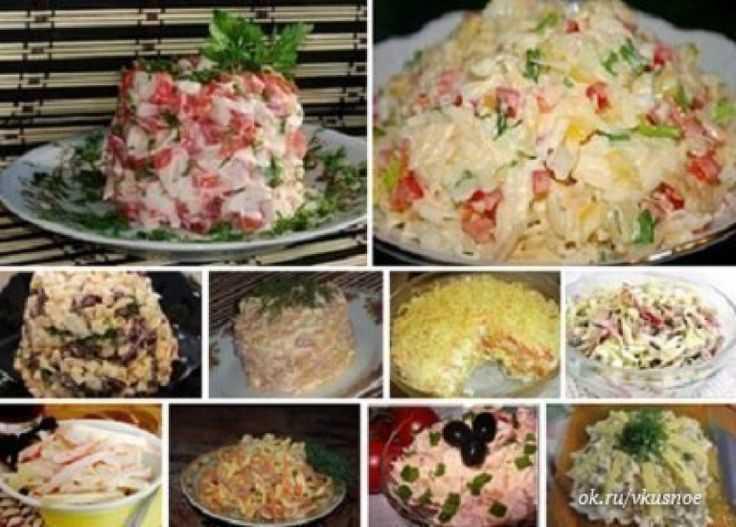 Cалаты которые можно приготовить с вечера рецепты с фото простые и вкусные