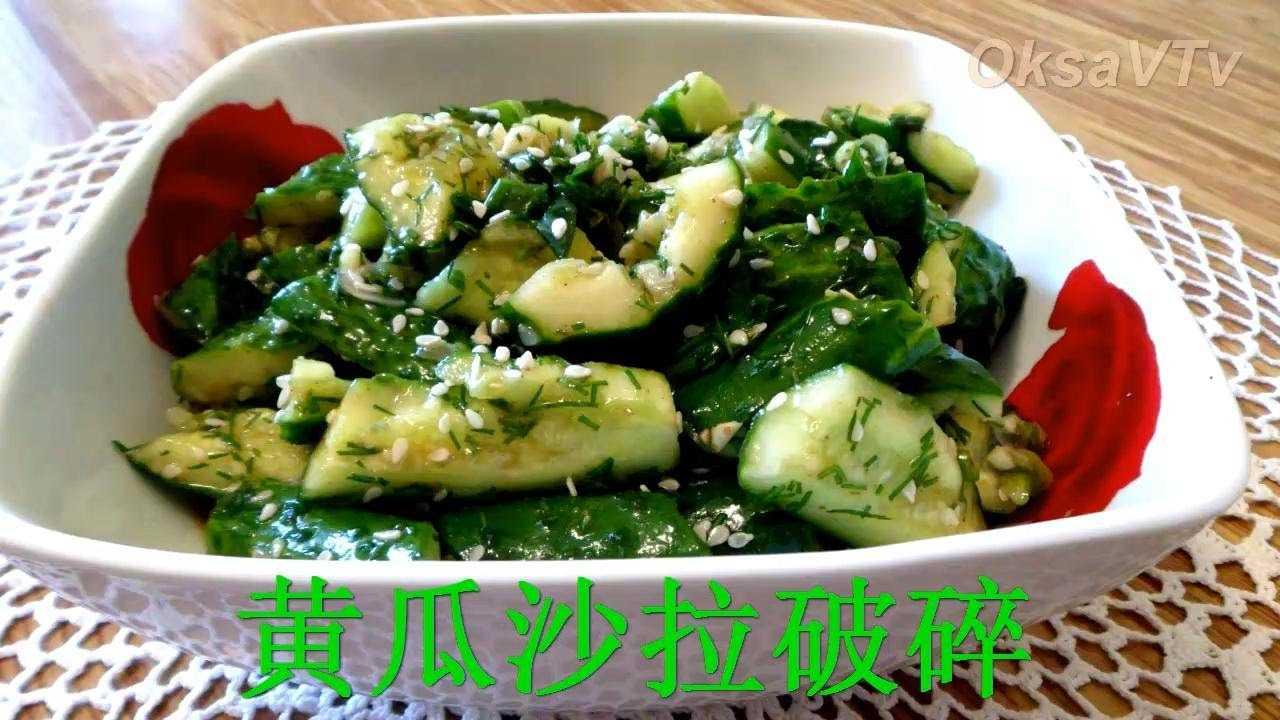 Топ-6 вкусных рецептов битых огурцов по-китайски