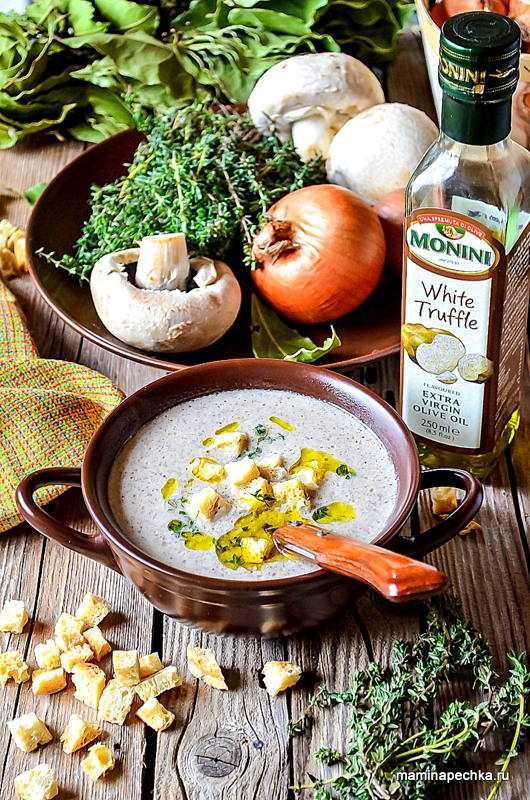 Суп-пюре из шампиньонов: рецепты с фото