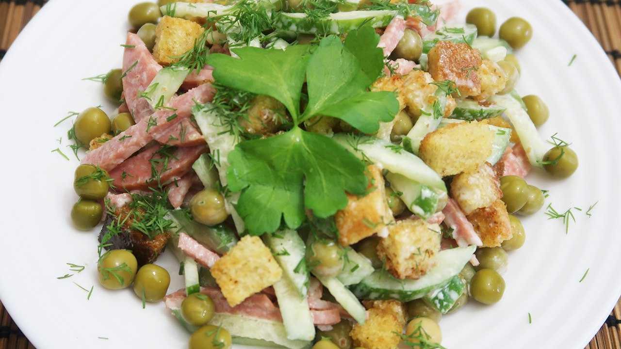 Очень вкусный и простой салат с фасолью, помидорами, сухариками и копченой колбасой