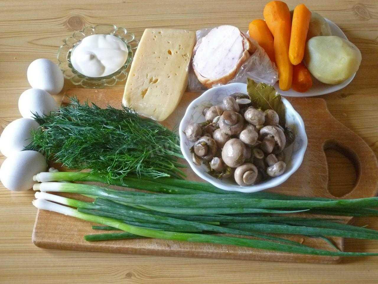 Салат старый мельник с грибами и курицей рецепт с фото пошагово - 1000.menu