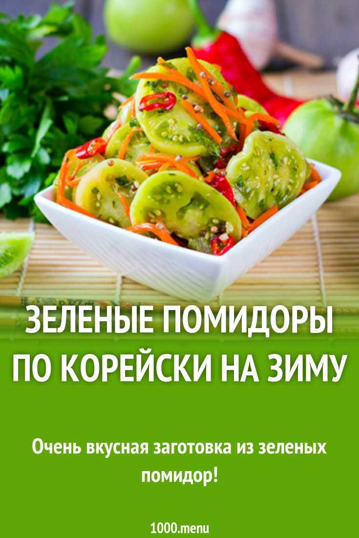 Помидоры в пакете малосольные с чесноком: рецепт быстрого приготовления. лучшие рецепты малосольных, квашеных помидоров в кастрюле с холодной водой, бочке, фаршированных зеленью и чесноком, с горчицей, огурцами, зеленых помидоров, черри